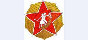uabnor-sarajevo